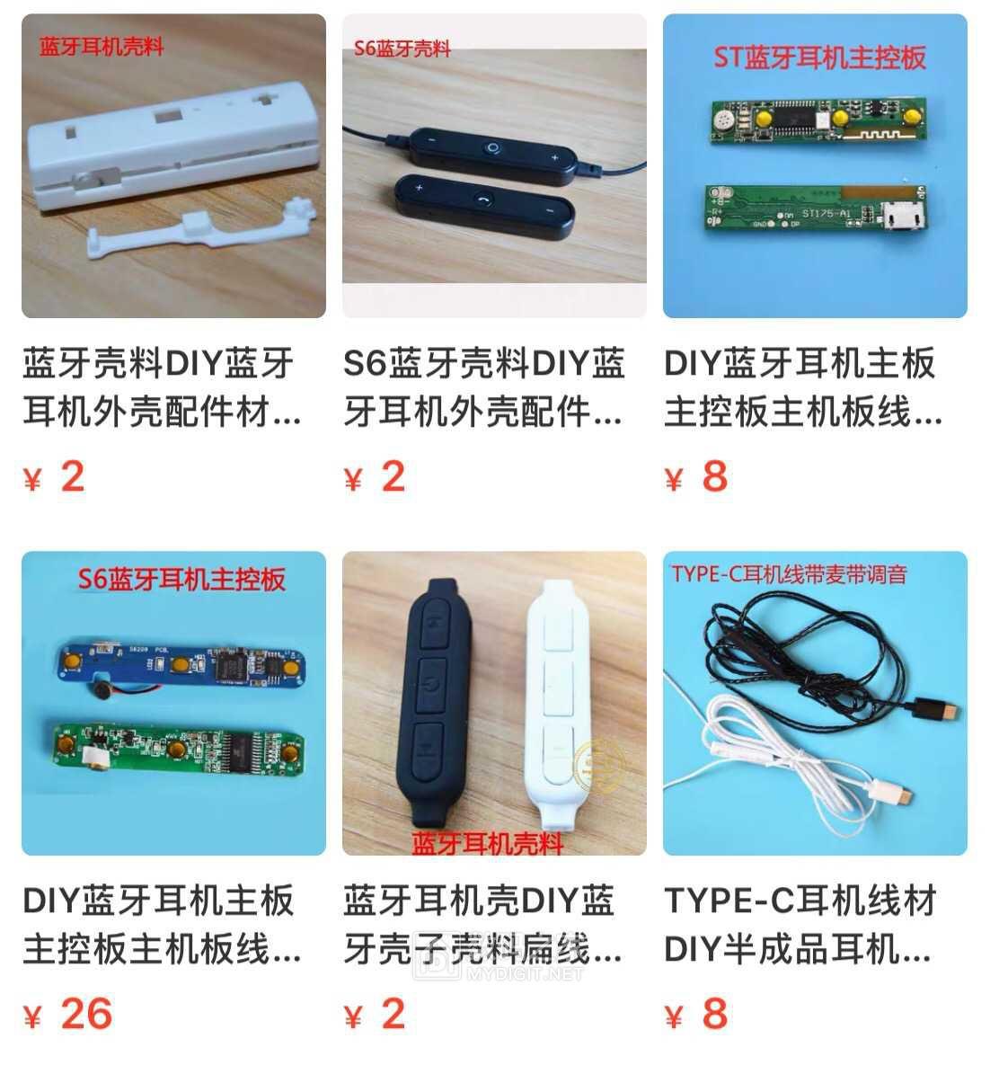72C6D806-9D1B-4DE5-AF2A-D06A6D15272D.jpeg