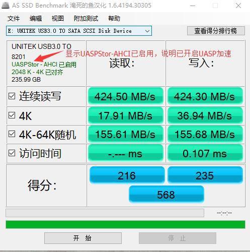 AS SSDbenchmark.jpg
