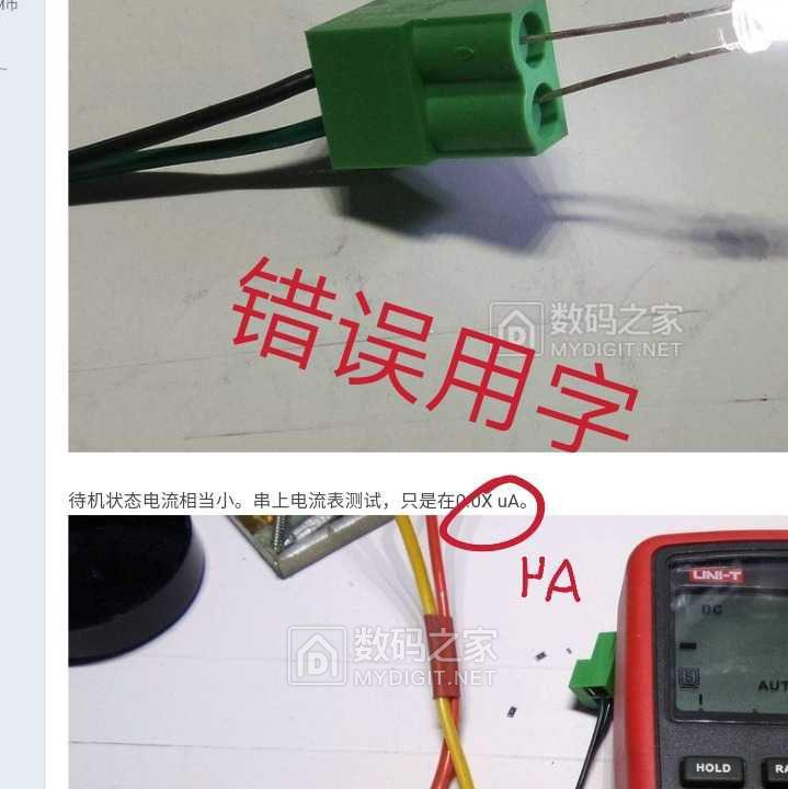 Screenshot_20200519_005930_com.huawei.browser_mh1589821390156.jpg