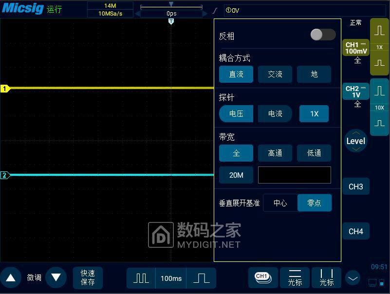 4麦科信示波器设置.jpg