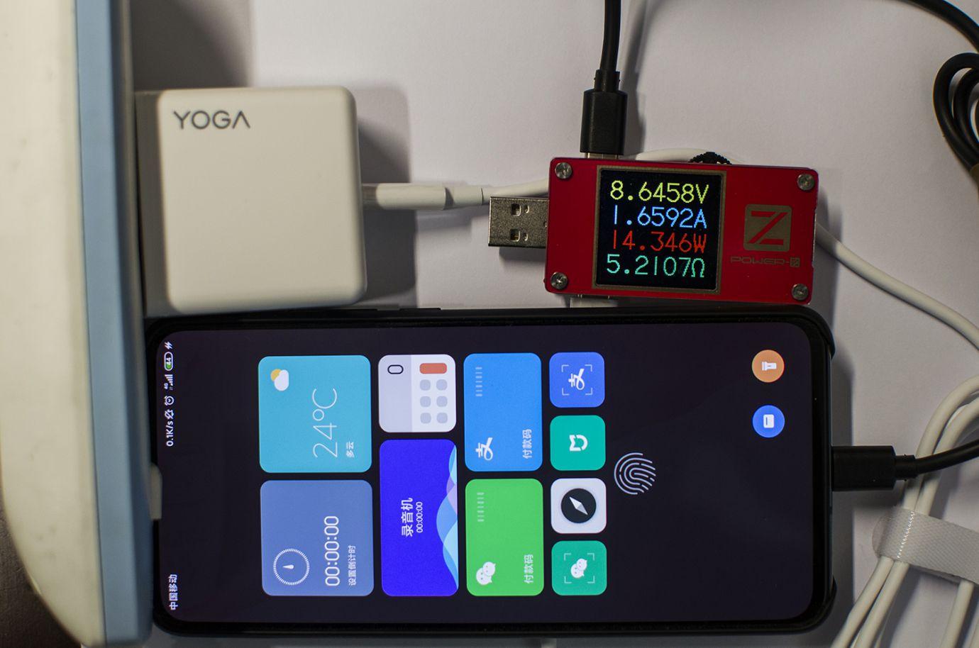 3.2冲手机1.jpg