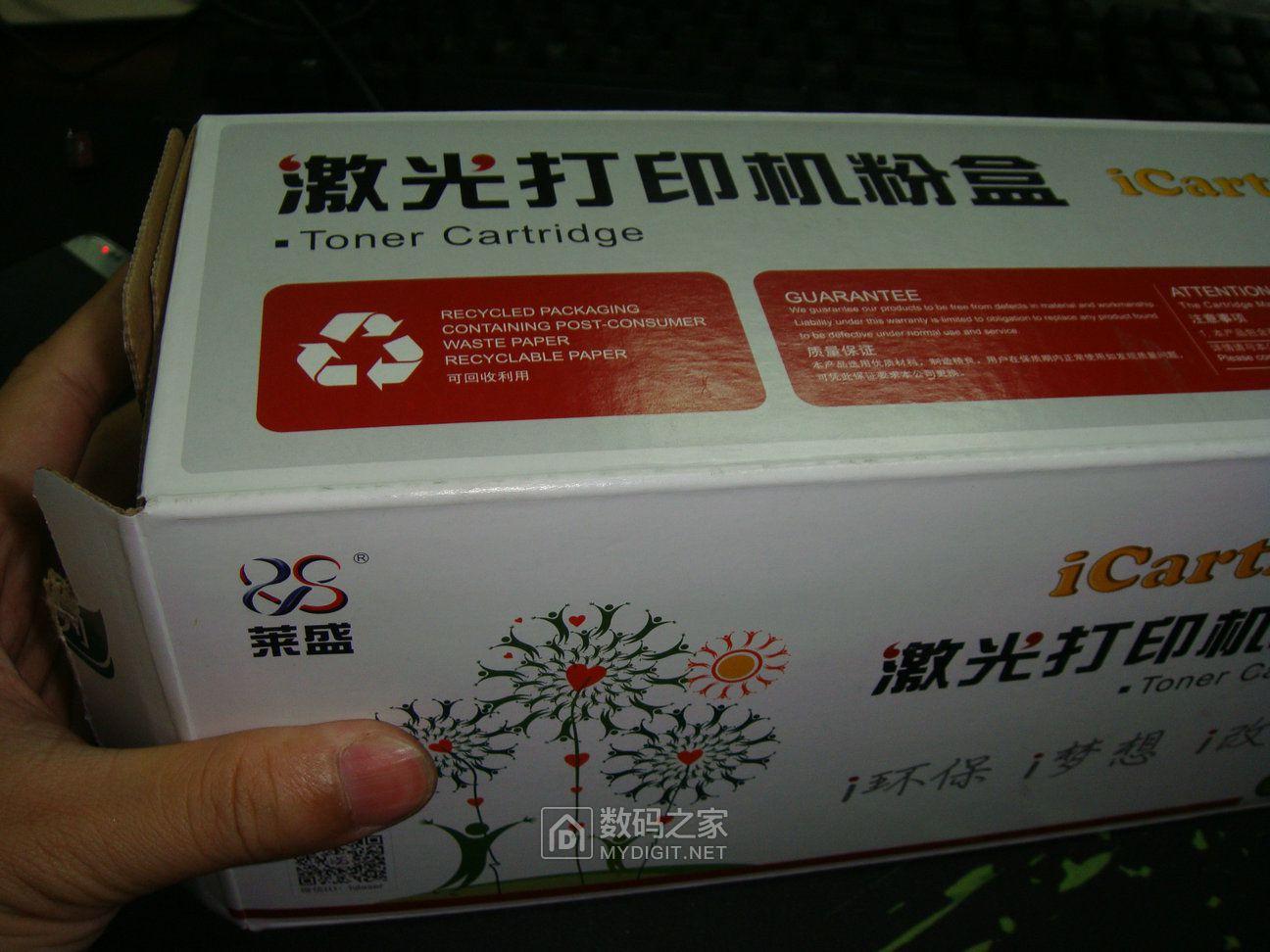 DSC01828.JPG