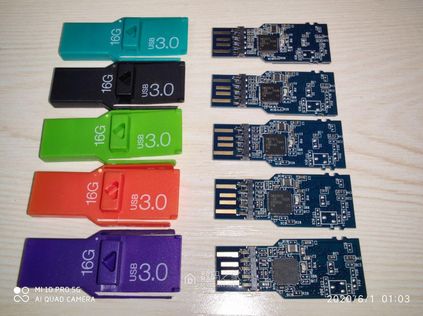 S25 16GB外壳及芯片板正面