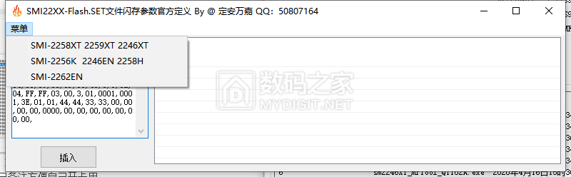 QQ截图20200621002513.png
