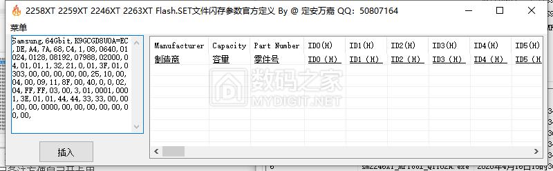 QQ截图20200621002534.png