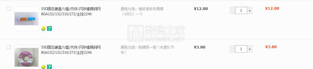 PC_Screenshot_20200708_150639.png