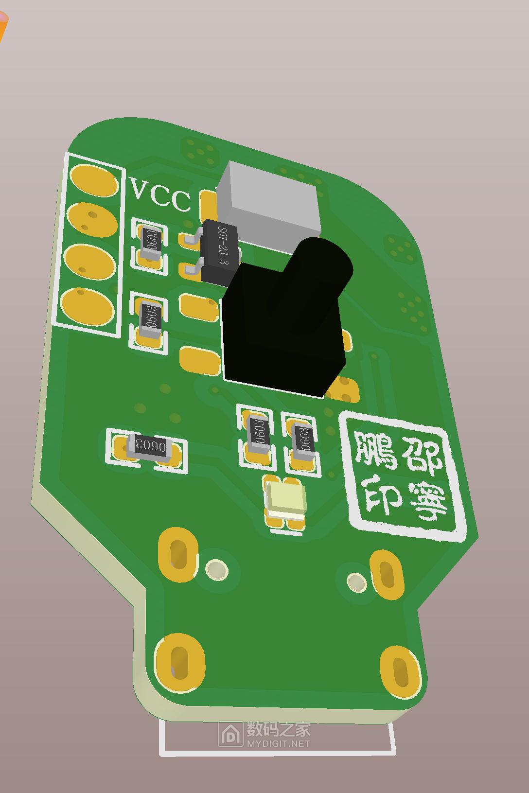PCB1.PNG