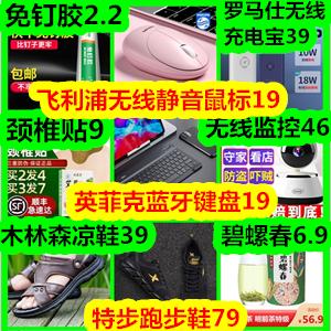 initpintu_副本07151.png