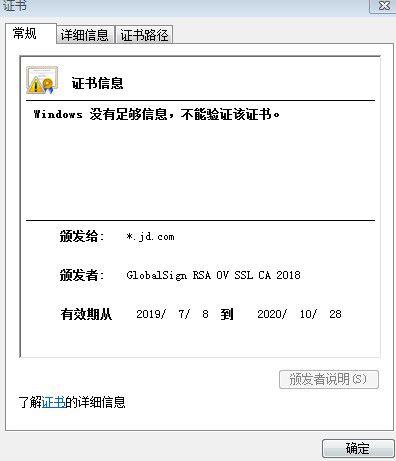 zhengshu111.jpg