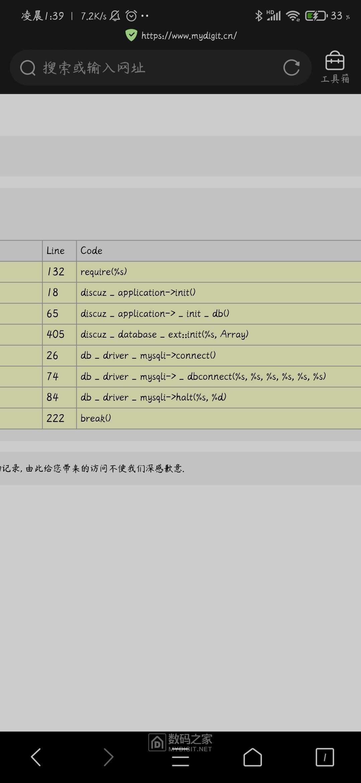 Screenshot_2020-07-26-01-39-16-520_com.tencent.mtt.jpg