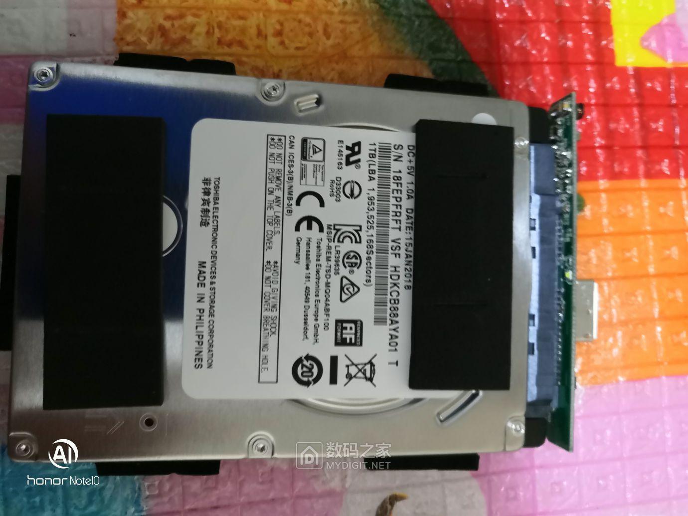 硬盘主体7MM东芝1T硬盘