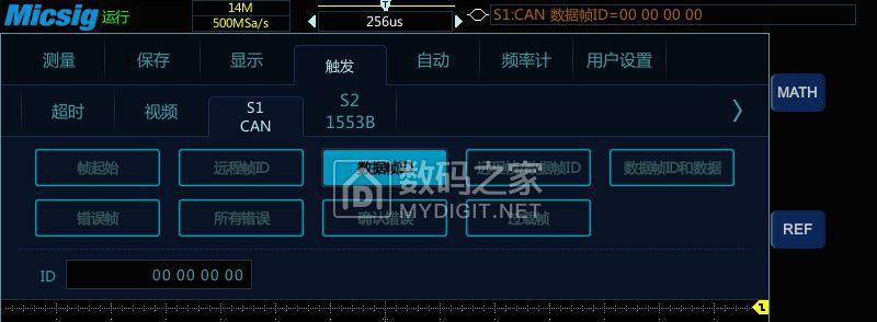 3示波器测量汽车CAN-BUS总线信号及波形分析.jpg
