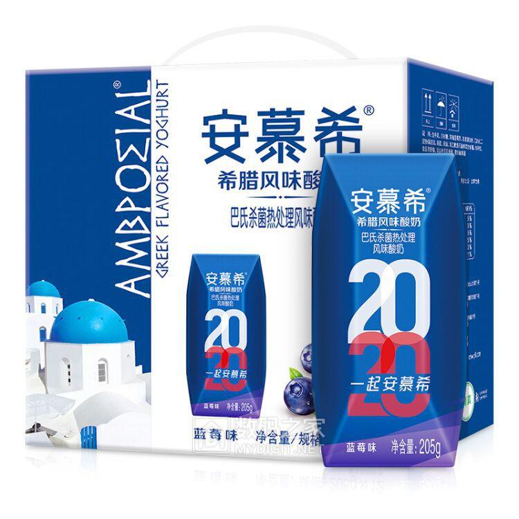 【京东-Lg】伊利 安慕希希腊风味常温酸奶蓝莓味205g*12盒/箱(礼盒装)