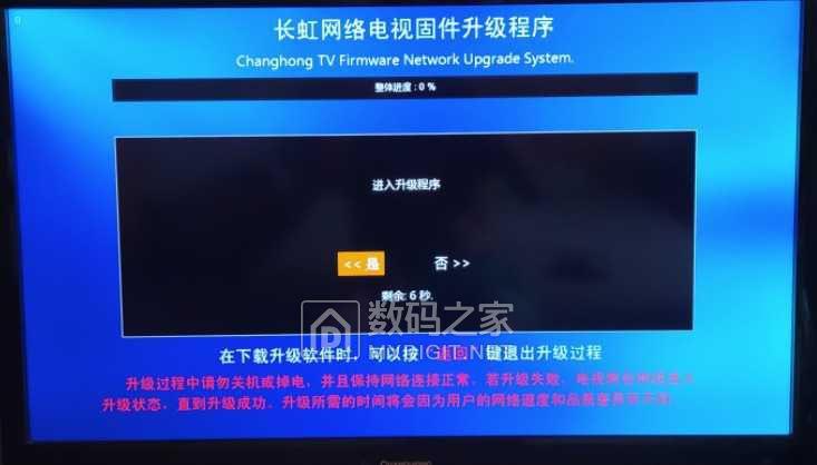 Screenshot_20200806112633.jpg
