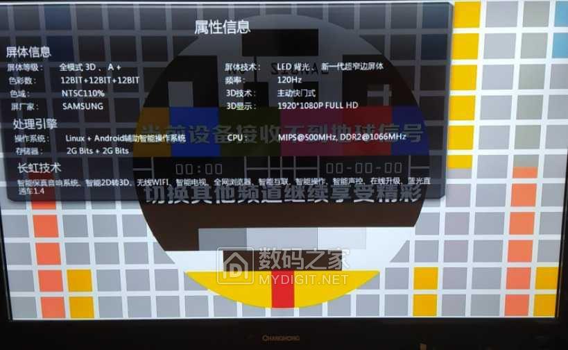 Screenshot_20200806112603.jpg
