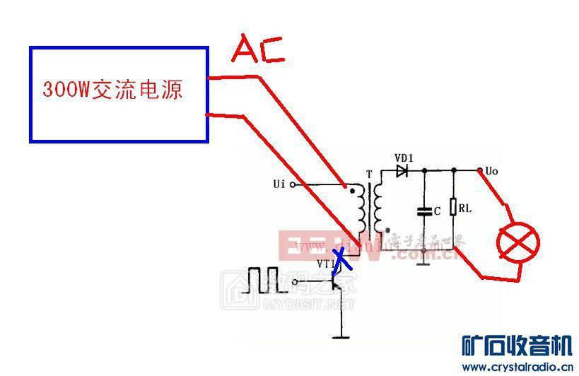 开关电源维修2.jpg