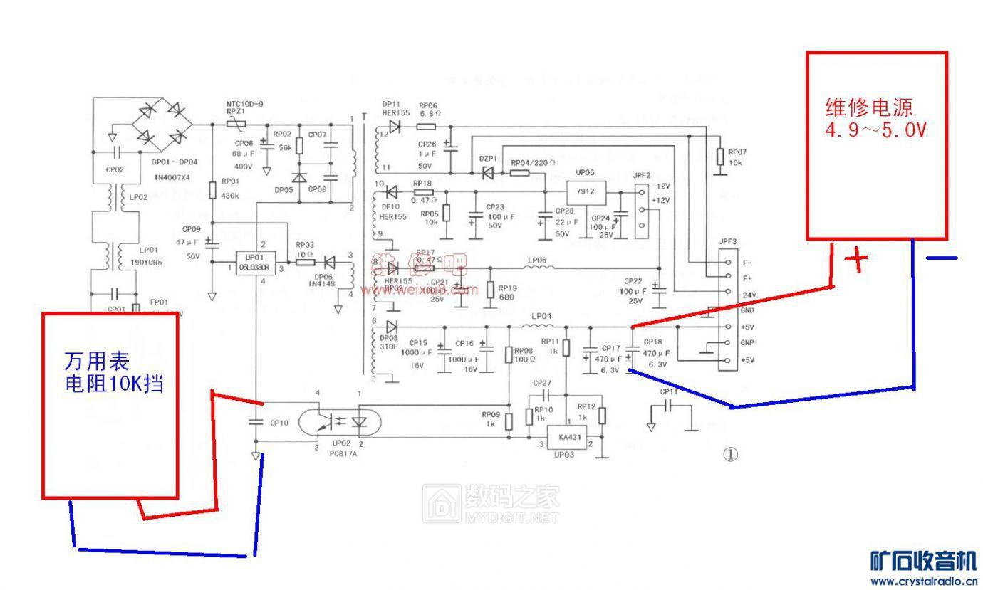 开关电源维修4.jpg
