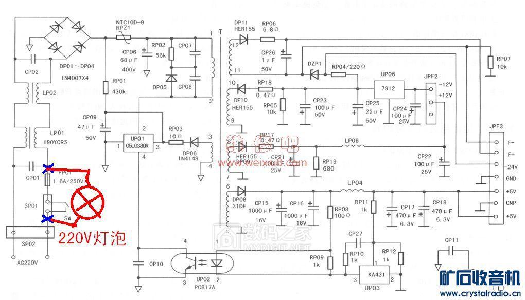 开关电源维修6.jpg