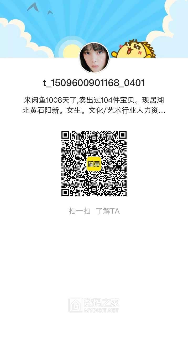 F6213640-3A3F-44B7-98BC-31A584E67009.jpeg