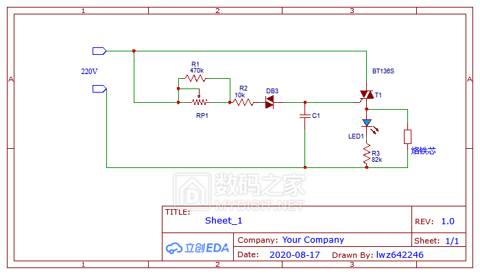 Schematic_华调温烙铁_2020-08-19_12-11-28.png