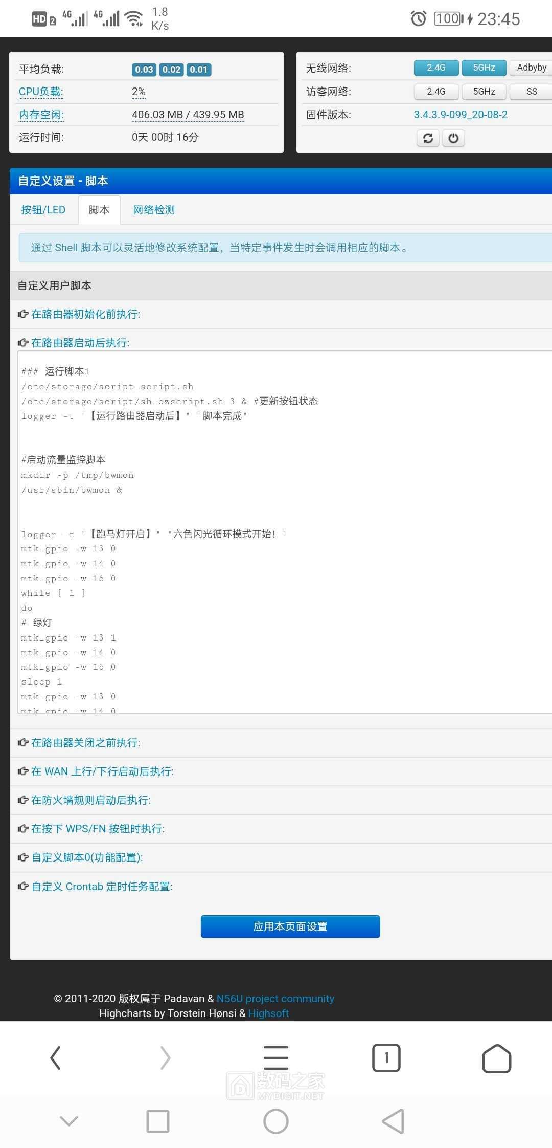 Screenshot_20200902_234505_com.UCMobile.jpg