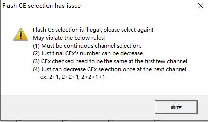 不对称CE仅有这几种组合和要求