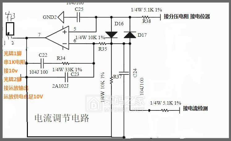 电流可调电路.jpg