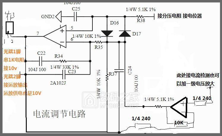 电流可调电路加电压放大电路.jpg