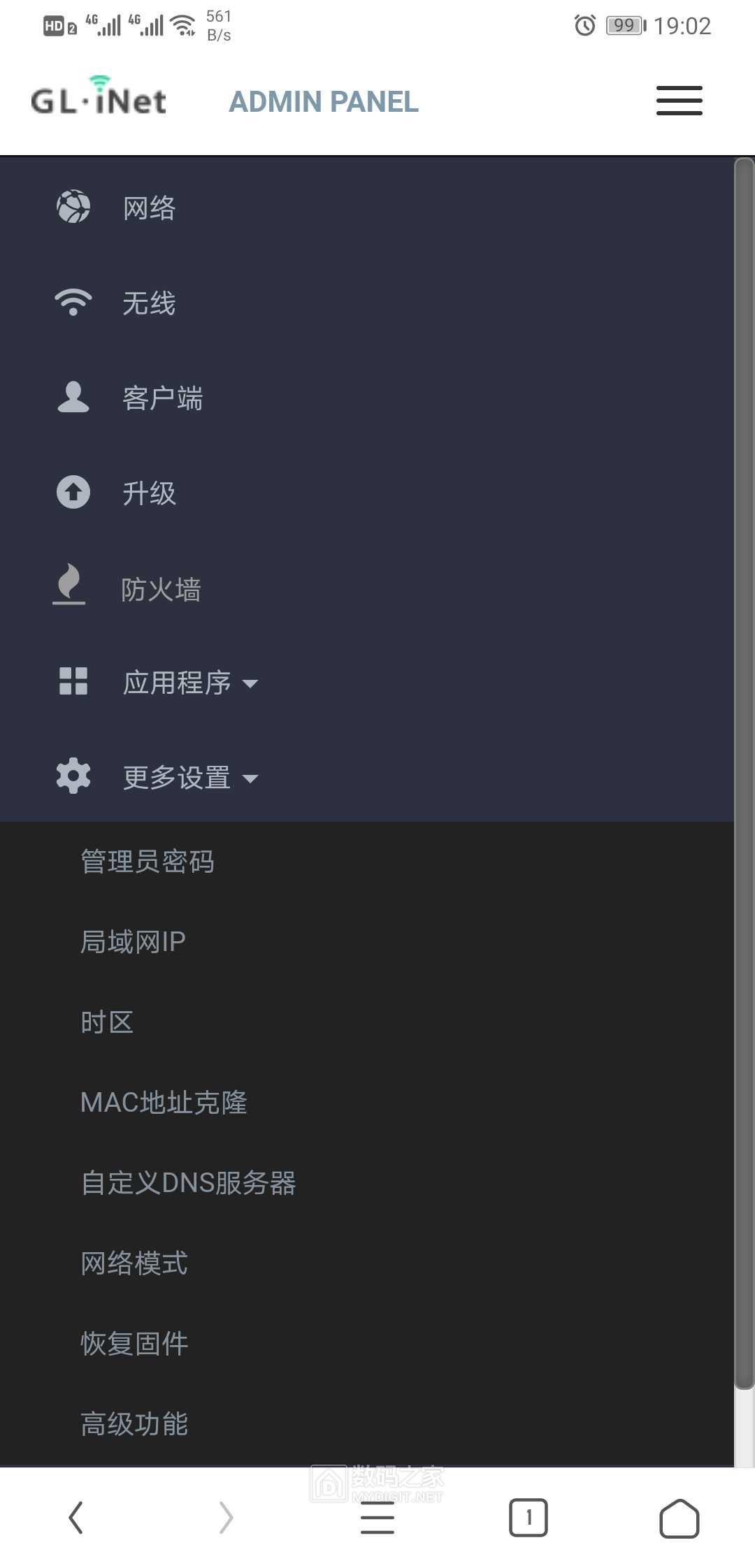 Screenshot_20200925_190219_com.UCMobile.jpg