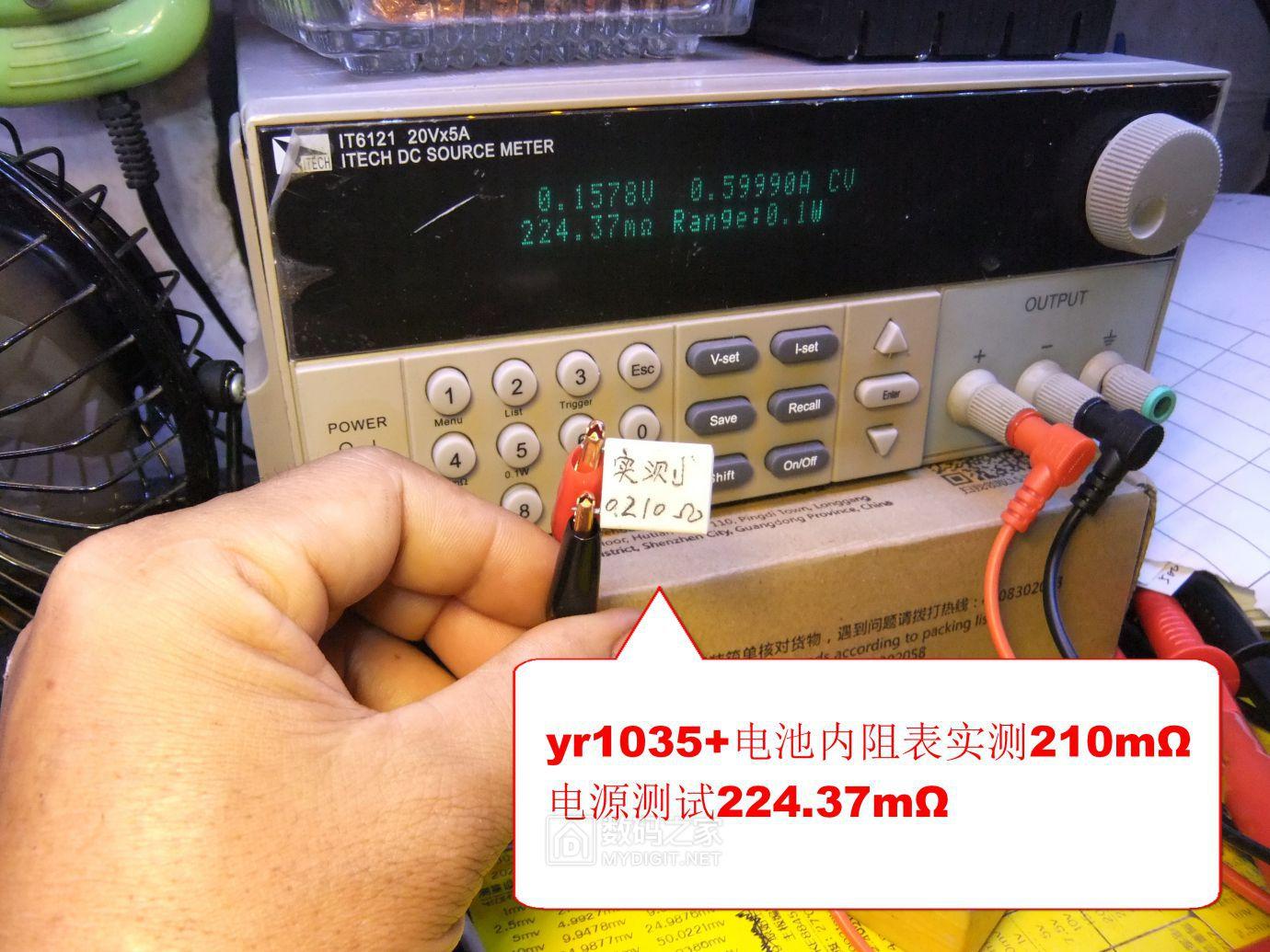 DSCF0527.JPG