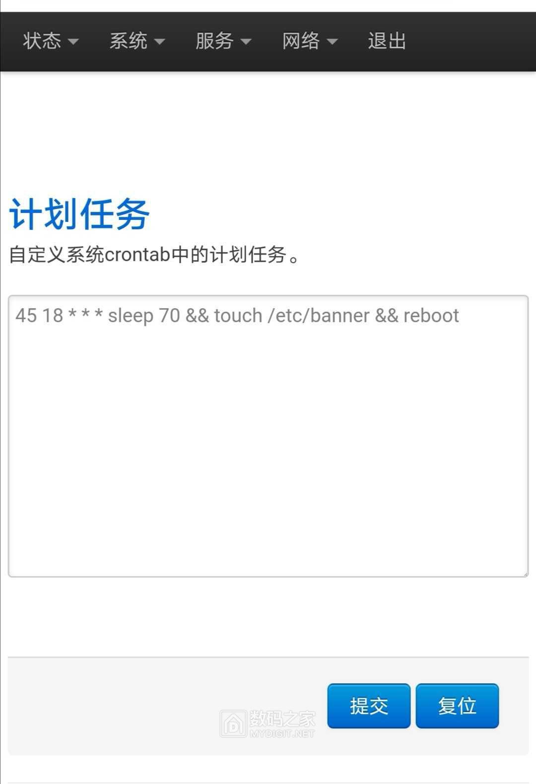 Screenshot_20201013_190737.jpg