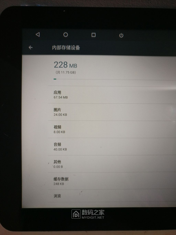 31-进系统显示userdata分区容量已识别-ok.jpg