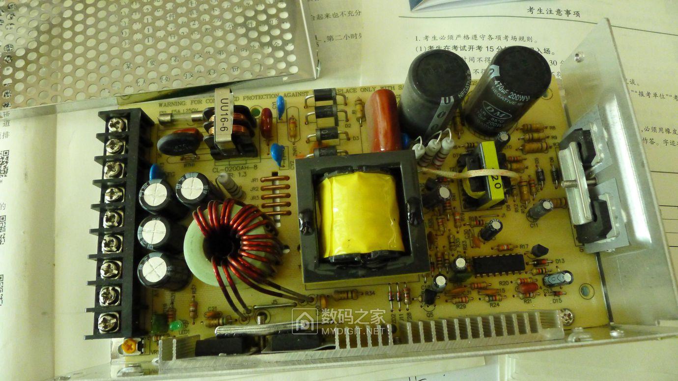 P1220459.JPG