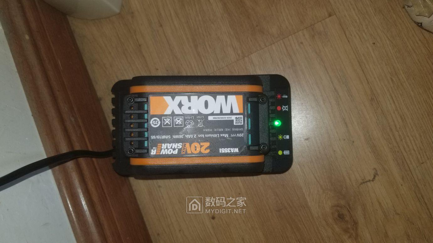 充电器充电状态