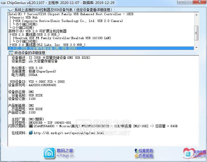 CG_v4_20_1107.jpg