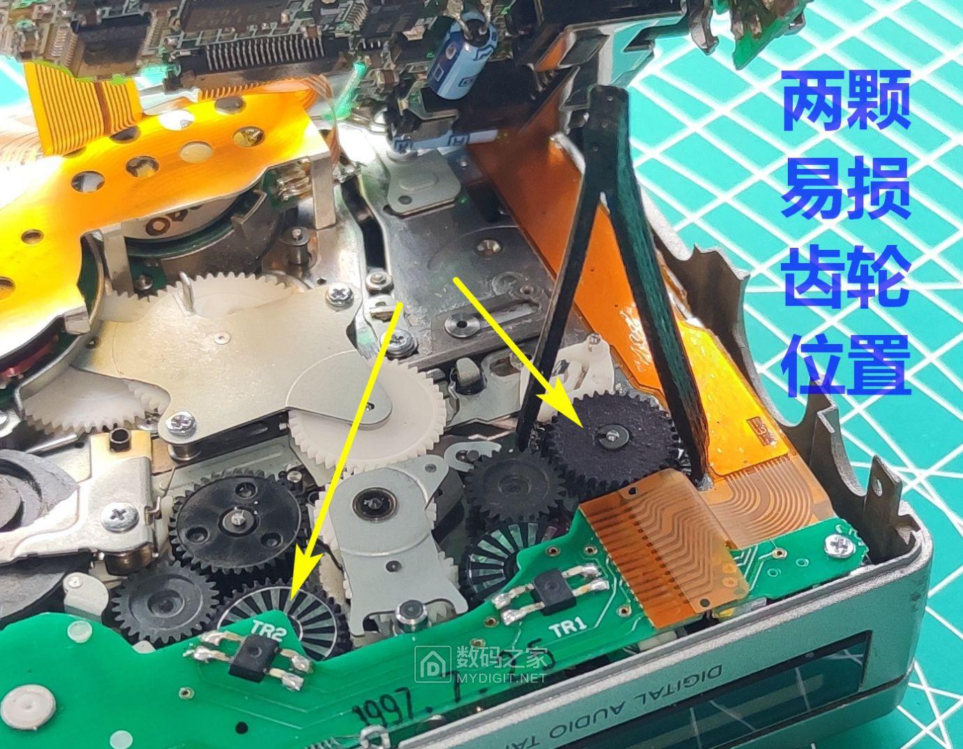 齿轮装入机器图.jpg