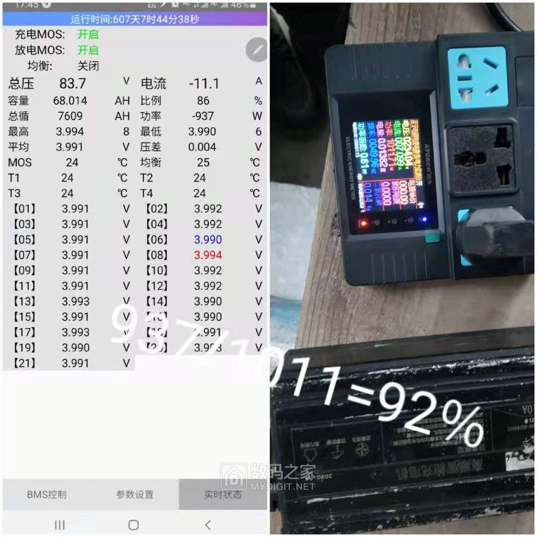 微信图片_20201122210757.jpg