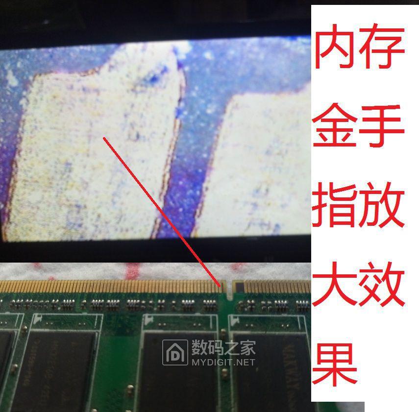 四核安卓系统IPS屏大屏pos机/老上海台表/电子显微镜/9寸led 显示屏 1号 四...