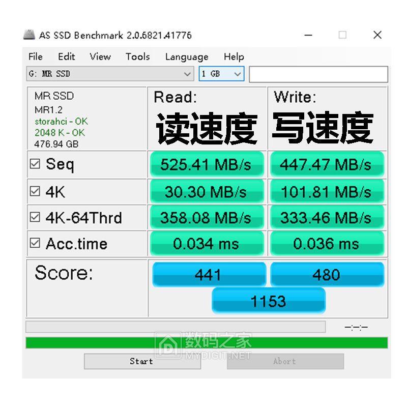 512GB测试图1.jpg
