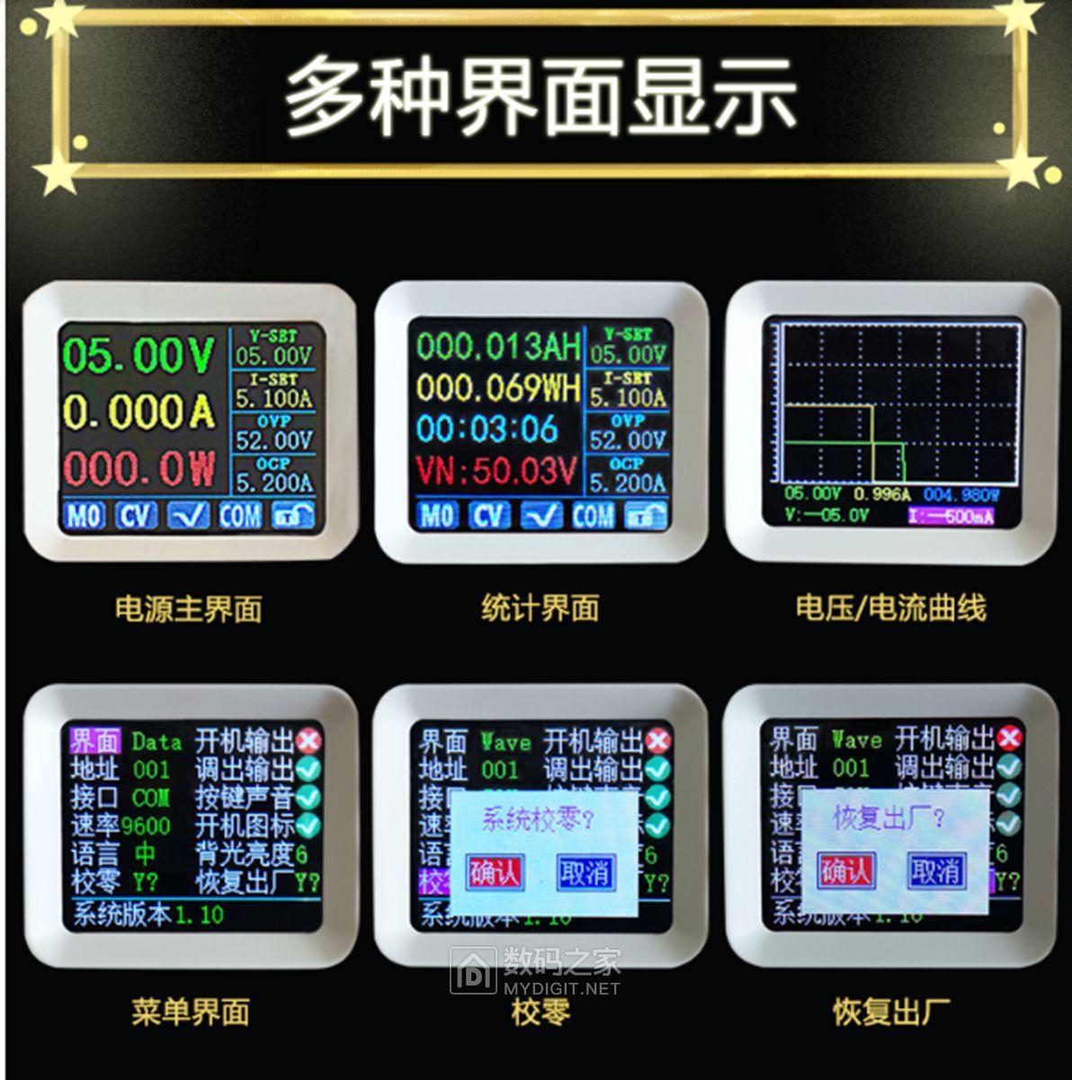 3无治数控电源.jpg