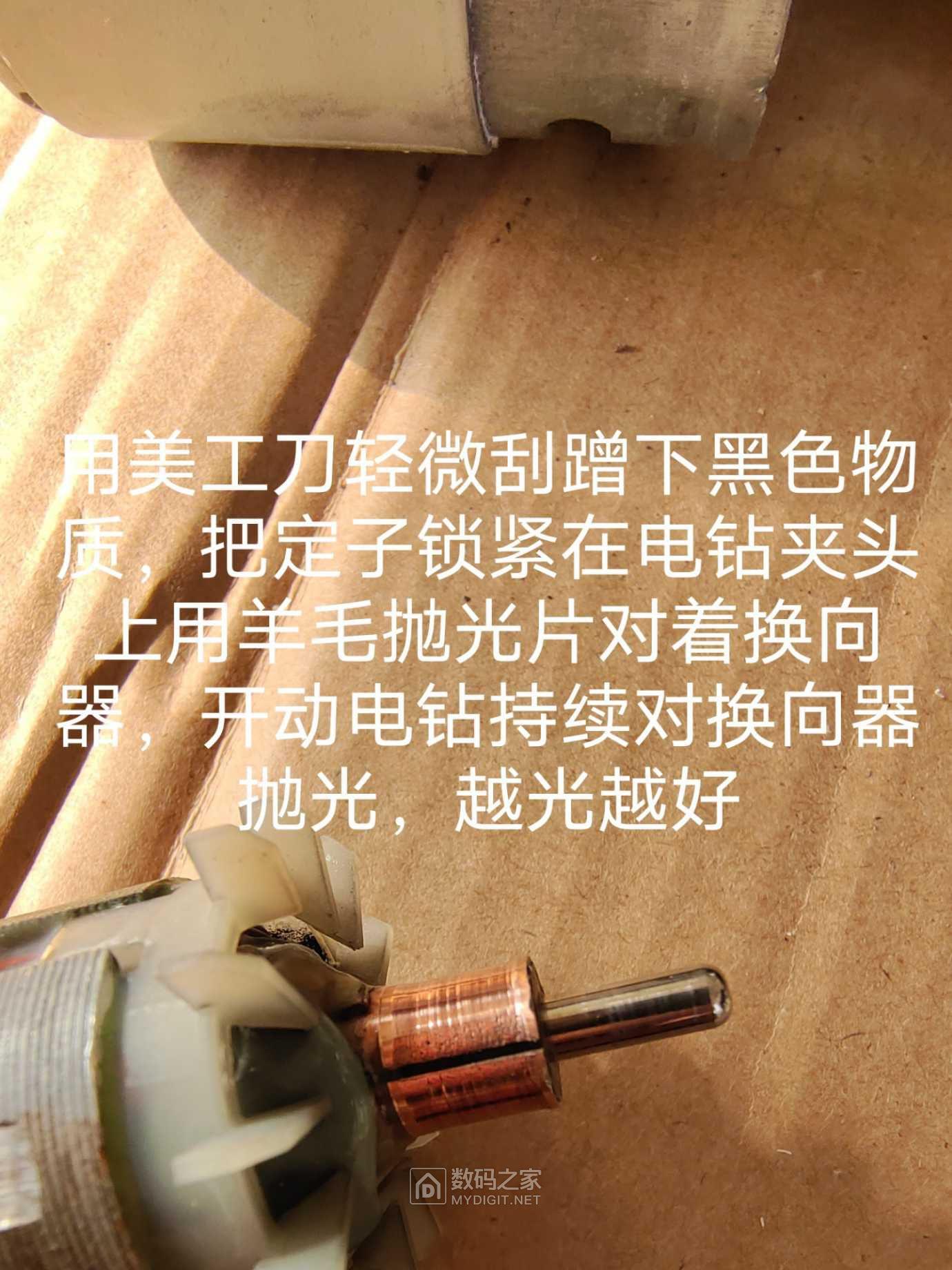 IMG_20201201_165331.jpg