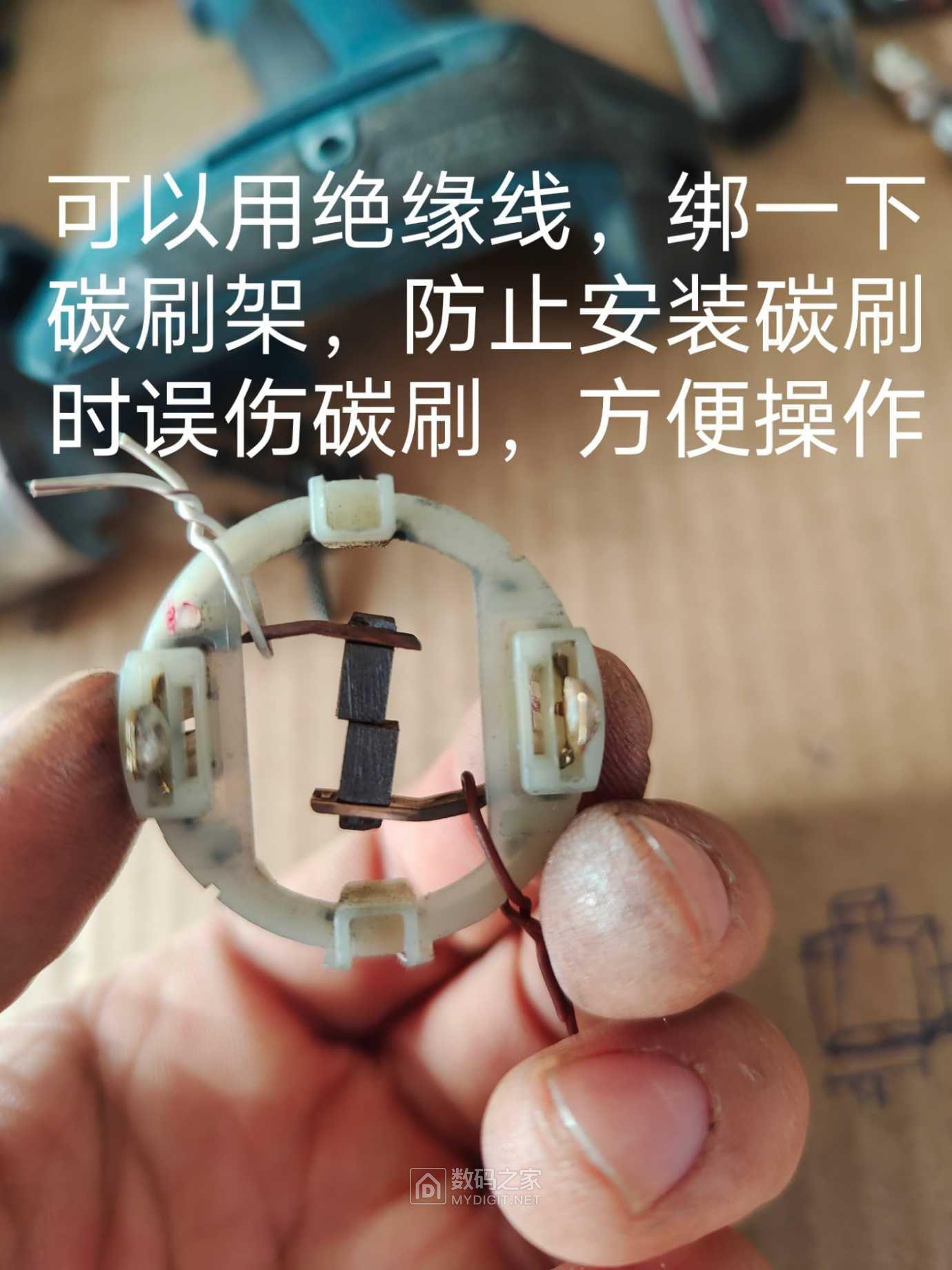 IMG_20201201_163030.jpg