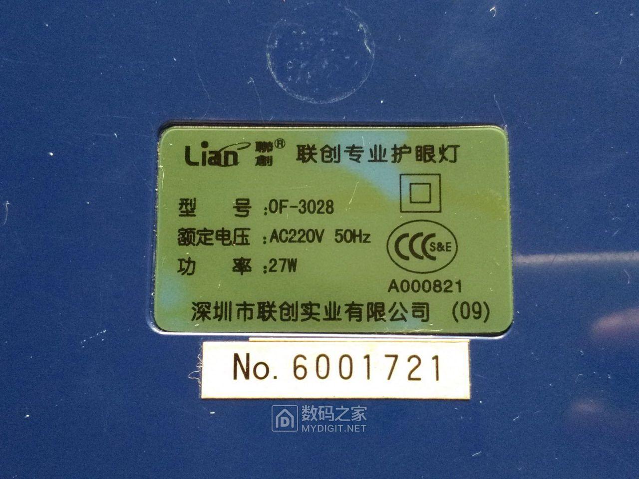 P00101-144005.jpg