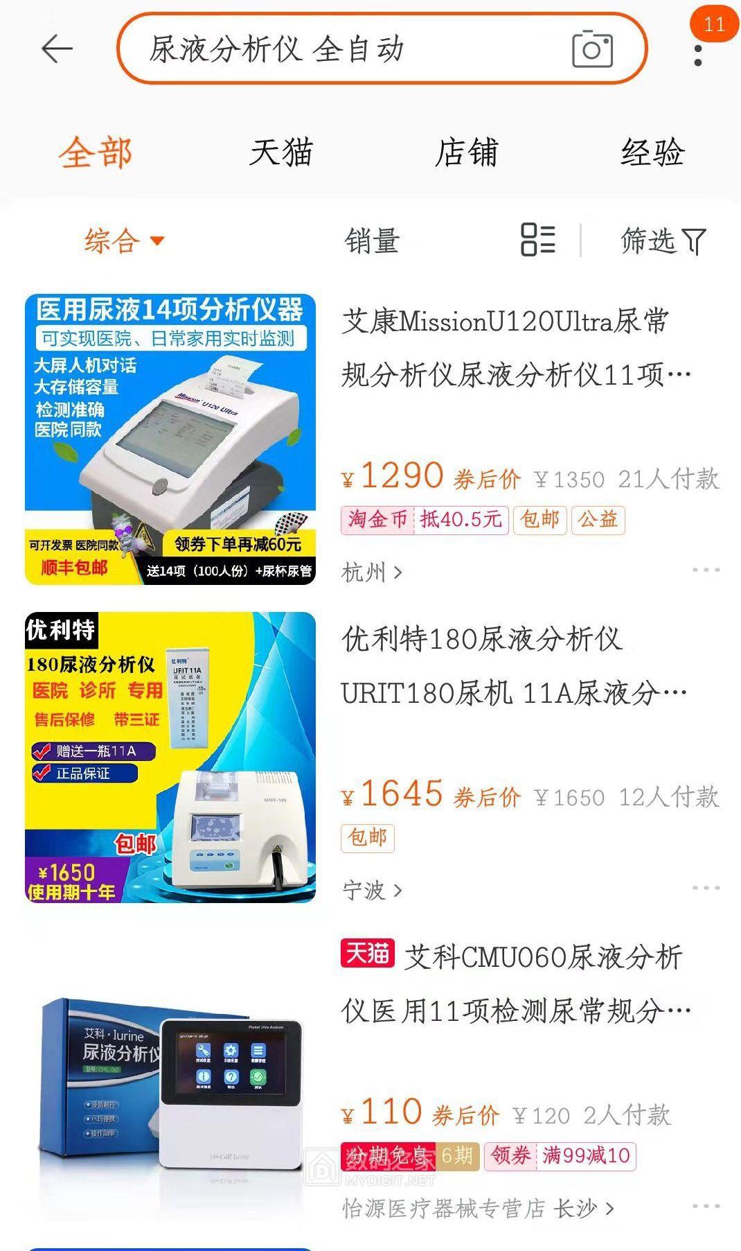 微信图片_20201223214410.jpg