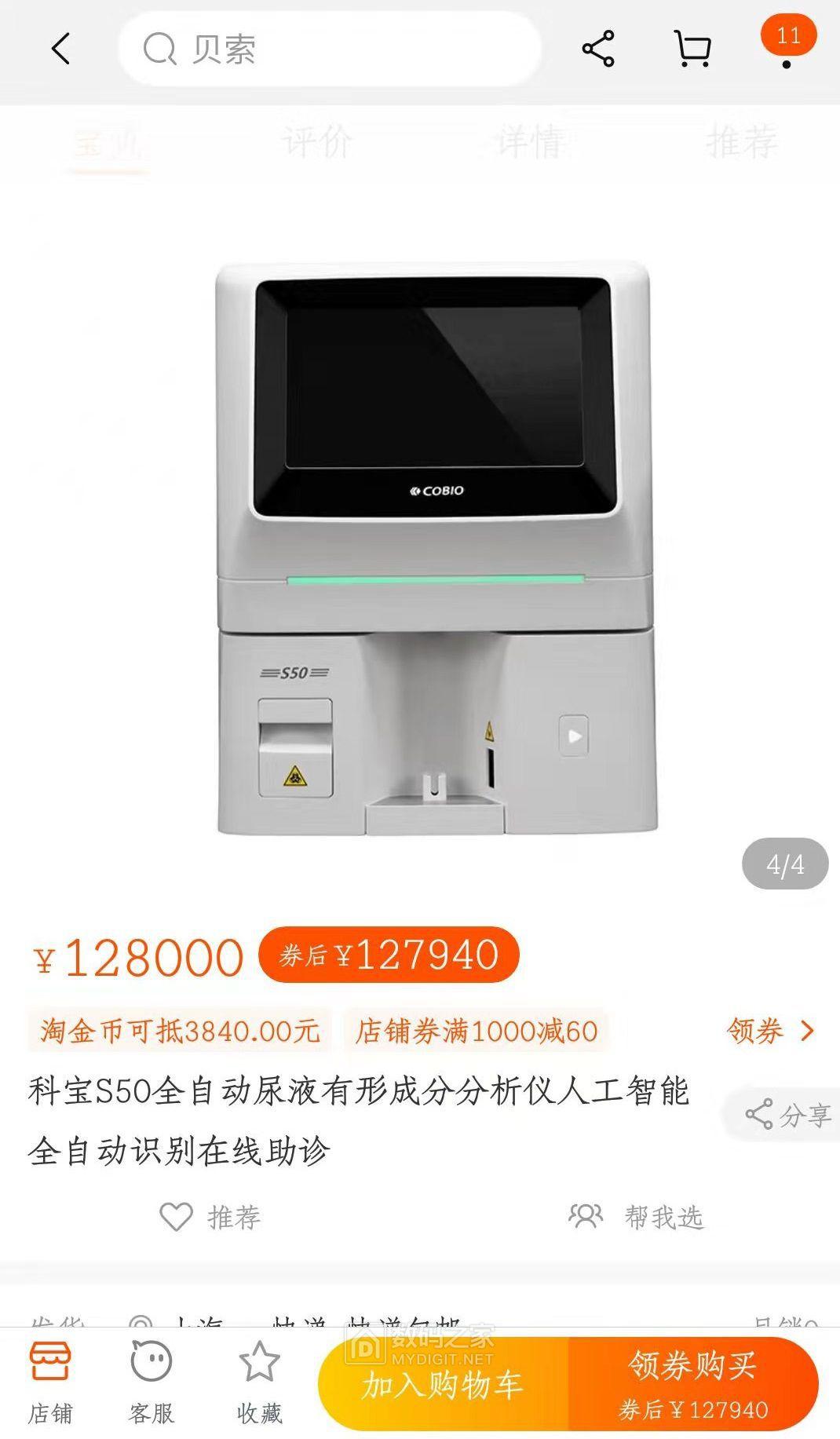 微信图片_20201223214413.jpg