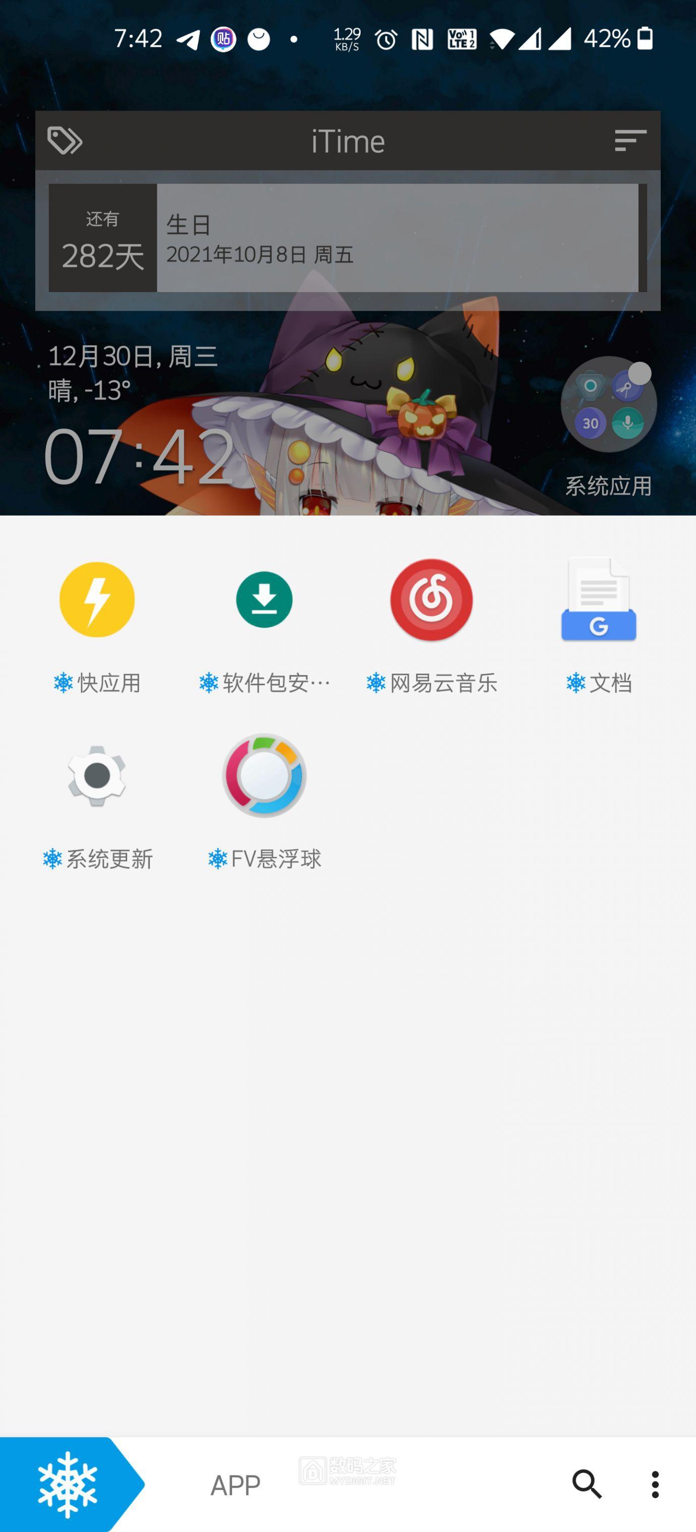 Screenshot_20201230-074209.jpg