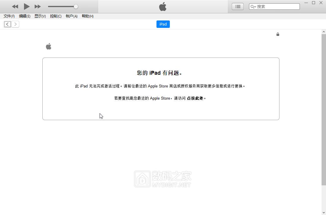 QQ拼音截图20210118003740.png