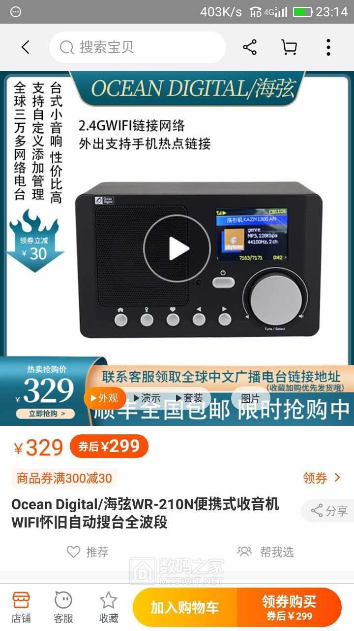 Screenshot_20210202-231450.jpg