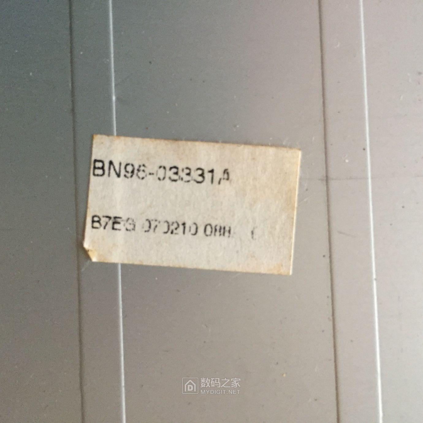IMG_9206(0).JPG