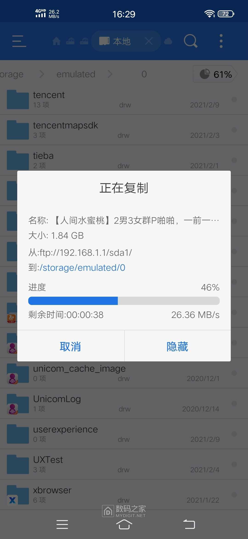Screenshot_20210209_162922.jpg
